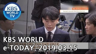 KBS WORLD e-TODAY [ENG/2019.03.15]