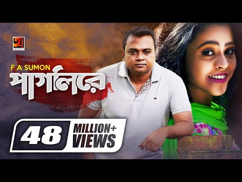 Video Pagli Re || by  F A Sumon | Music Video | HD1080p | Bangla Song 2017 | ☢☢ EXCLUSIVE ☢☢ download in MP3, 3GP, MP4, WEBM, AVI, FLV January 2017