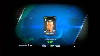 [FIFA ONLINE 3]เปิดการ์ด06Wc[ไอดีเพื่อนครับ], fifa online 3, fo3, video fifa online 3