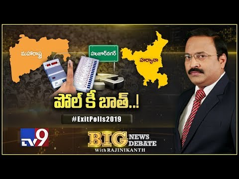 Big News Big Debate: Exit Polls 2019 – Rajinikanth