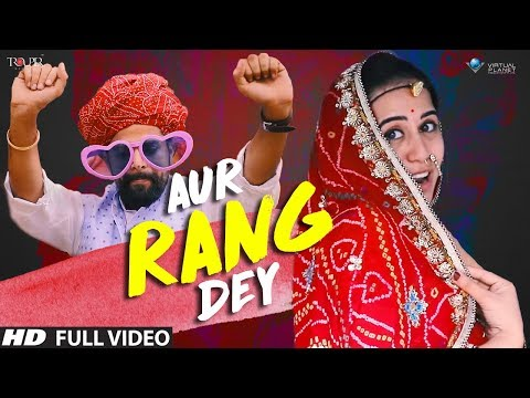 Video Aur Rang Dey | Rapperiya Baalam Ft. Amol | Rajasthani Dj Song 2017 download in MP3, 3GP, MP4, WEBM, AVI, FLV January 2017