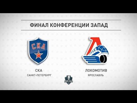 СКА – «Локомотив». Статистическое превью (видео)