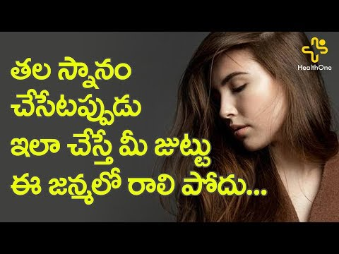 How to Maintain The Hair | Beauty Tips for Hair | By Manju | TeluguOne Health