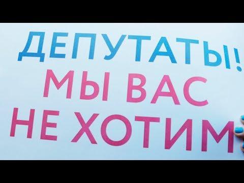 Бойкот Госдумы и \план госпереворота\ | ИТОГИ ДНЯ | 22.03.18