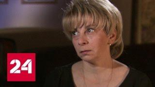 Она - вторая мама: маленькие пациенты из Донбасса вспоминают Доктора Лизу