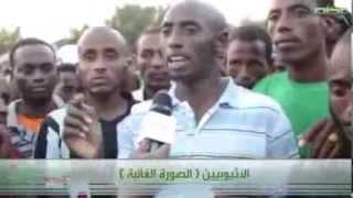 Su'udii Arabiyaa Makka; Hiree baqattoota Oromoo