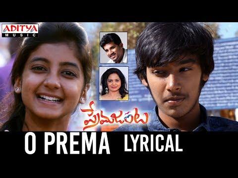 O Prema Lyrical | Prema Janta Songs