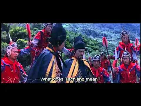 The Invincible Sword (1971) 一夫官聞