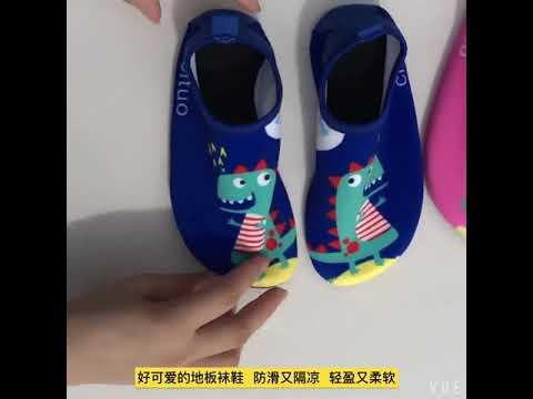 Детские кроссовки без каблуков; спортивная обувь для воды; носки плавания; … видео