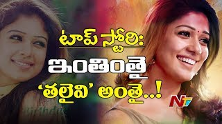 Happy Birthday to Nayanthara || Actress Nayanatara Birthday Special Video