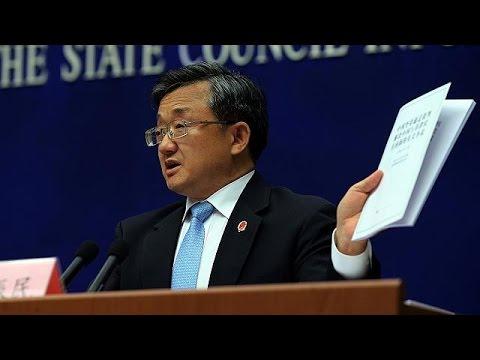 Αγνοεί την απόφαση της Χάγης για τη Νότια Σινική Θάλασσα η Κίνα