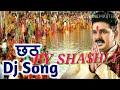 pawan singh chat geet ||*by* Rcm music world