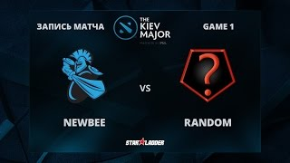 Newbee vs Random, Game 1, The Kiev Major Group Stage