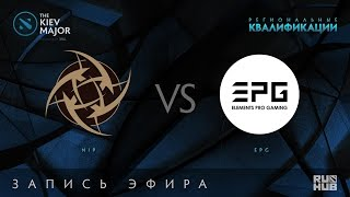 NiP vs EPG, Kiev Major Quals Европа [Mila]