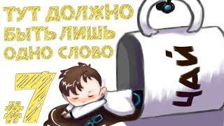 P.S. Права на Гидроцикл, если что :D Донат: http://bit.ly/1r6Noch Каждые 5000 лайков удлиняют стрим на 10 минут!