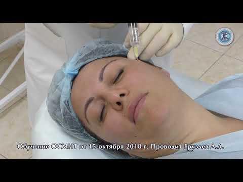 ОСМНТ обучение, тренер Груздев Д.А.14-16 октября 2018 г. Видео №6   ОСМНТ