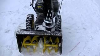 Снегоуборщик Huter SGC-4000