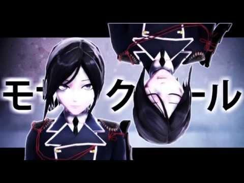 【MMD刀剣乱舞】―モザイクロール―【薬研藤四郎】