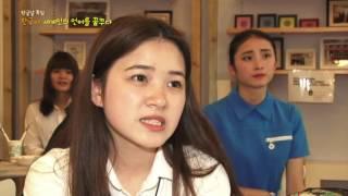 [EBS 한글날 특집방송]한국어, 세계인의 언어를 꿈꾸다.