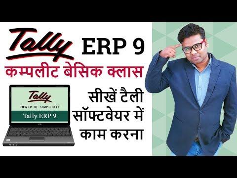 Tally ERP 9 Full Tutorial in Hindi - Tally ERP 9 in Hindi - Tally Erp. 9 Complete Basic Class