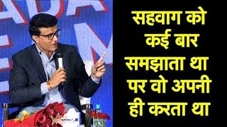 DADA-VIRU EXCLUSIVE : Virender Sehwag Never Took Anyone Seriously: Sourav Ganguly    Vikrant Gupta