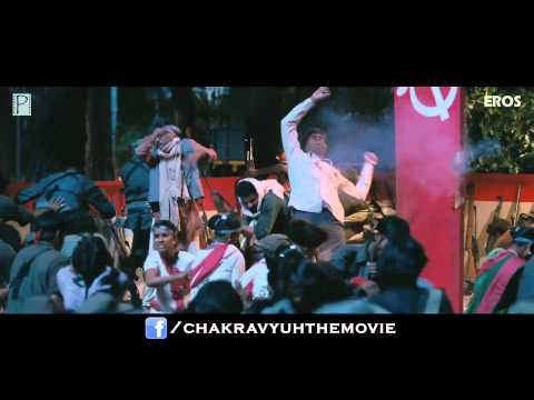 Chakravyuh - Official Theatrical Trailer (English Subtitles)