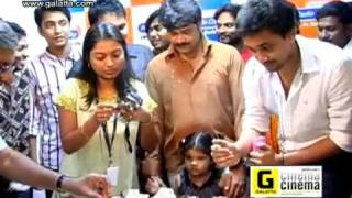 Kamban Kazhagam Audio Launch Part 1