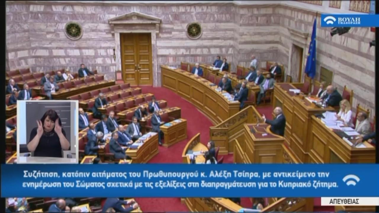 Δευτερολογία Προέδρου Εν.Κεντρώων Β.Λεβέντη (Ενημέρωση για το Κυπριακό) (11/07/2017)