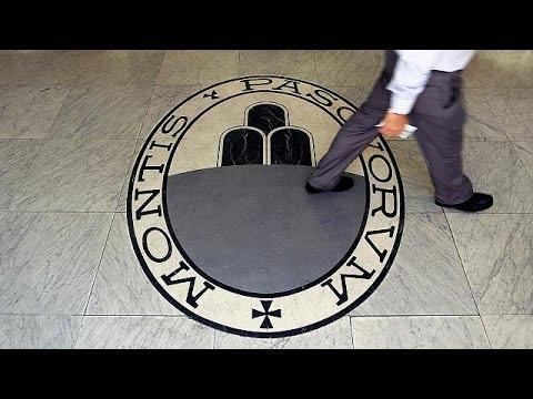 Stress test: Ανθεκτικές οι ευρωπαϊκές τράπεζες
