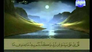 HD المصحف المرتل 07 للشيخ عبد الباسط عبد الصمد رحمه الله