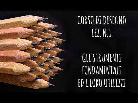 corso di disegno lez.1 - gli strumenti fondamentali e come si utilizzano