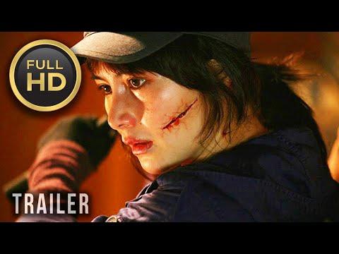 🎥 DREAM HOME (2010) | Movie Trailer | Full HD | 1080p