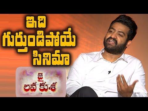 JR NTR Exclusive Interview On Jai Lava Kusa Movie