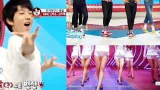 NCT DREAM DANCE GENIE by SNSD