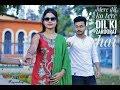 Mere Dil Ko Tere Dil Ki Zaroort  Hai || Full Song | Rahul Jain | Heart touching story  2k18 ||