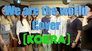 Download Lagu We are the world Korea  Cover (위아 더 월드 코리아~!!) Mp3