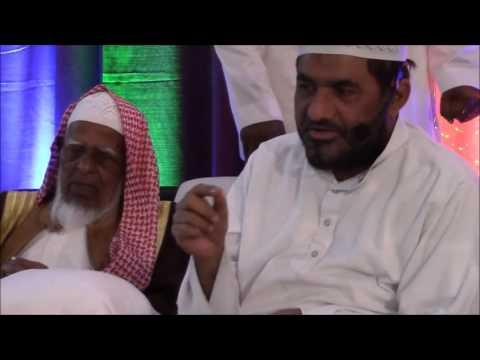 إجازة الشيخ أفصل لرواية صحيح مسلم بولاية منيسوتا أمريكا