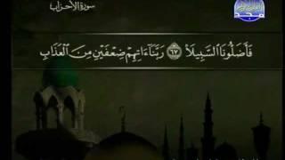 HD المصحف المرتل 22 للشيخ عبد الباسط عبد الصمد رحمه الله