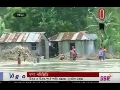 Flood situation deteriorates in central (19-08-2017)