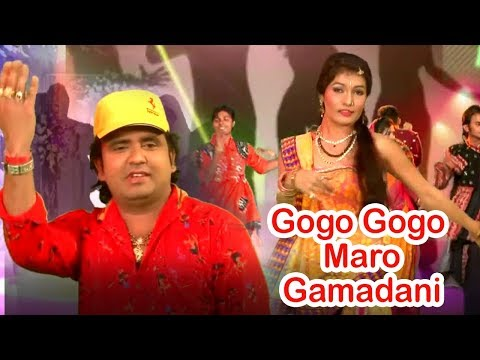 Video Pravin Luni Non Stop Garba Songs | Gogo Gogo Maro | Navratri Special Songs 2018 download in MP3, 3GP, MP4, WEBM, AVI, FLV January 2017