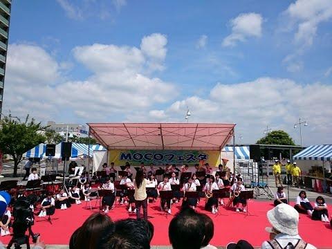 2016/05/15 mocoフェスタ2016 愛宕中学校吹奏楽部