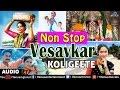 Non Stop Vesavkar Koligeete : 2016 Latest Marathi Koligeete