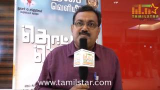 Director Cable Shankar Speaks at Thottal Thodarum Audio Launch