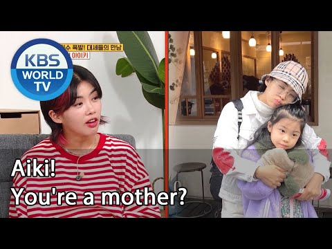 Aiki! You're a mother? [Problem Child in House/ ENG/ 2020.11.20]
