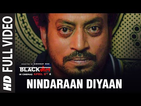 Nindaraan Diyaan Full Video Song | Blackmail | Irr