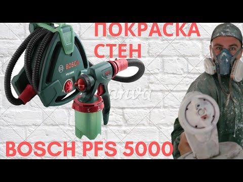 Ремонт и краскопульт Bosch PFS 5000.Как заработать 10000 рублей за 8 часов.