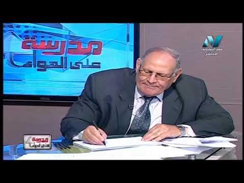 تفاضل وتكامل الصف الثالث الثانوى 2019 - الحلقة 17 - تابع التكامل
