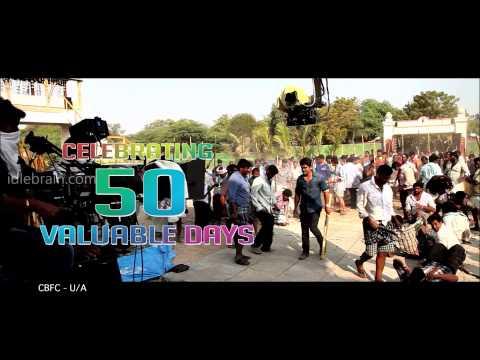 S/o Satyamurthy 50 Days Teasers