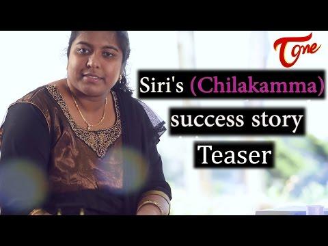 Siri's (Chilakamma) Success Story   Teaser