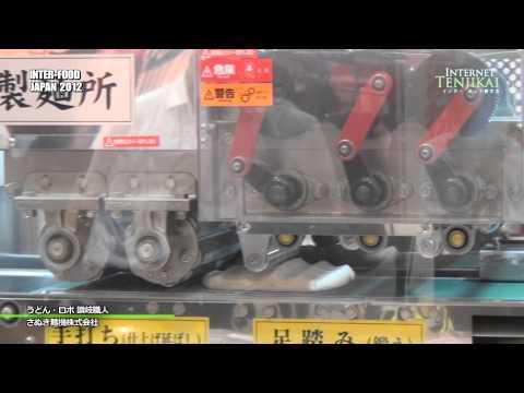 うどん・ロボ 讃岐職人 - さぬき麺機株式会社